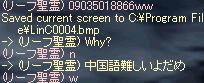 b0072781_7442839.jpg