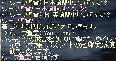b0072781_7443658.jpg
