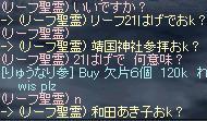 b0072781_7445112.jpg