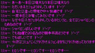c0056384_17431070.jpg