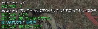f0045494_1581810.jpg