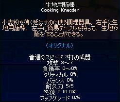 f0013996_047373.jpg