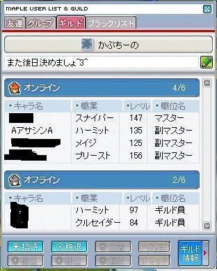 f0006598_144492.jpg