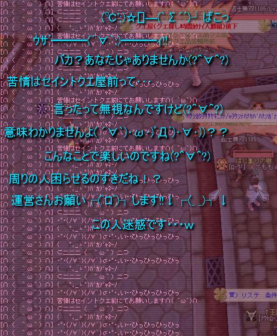 f0124998_2248032.jpg
