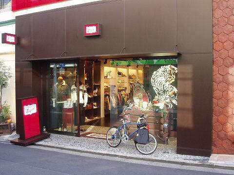自転車のある風景Ⅲ_b0074601_21343071.jpg