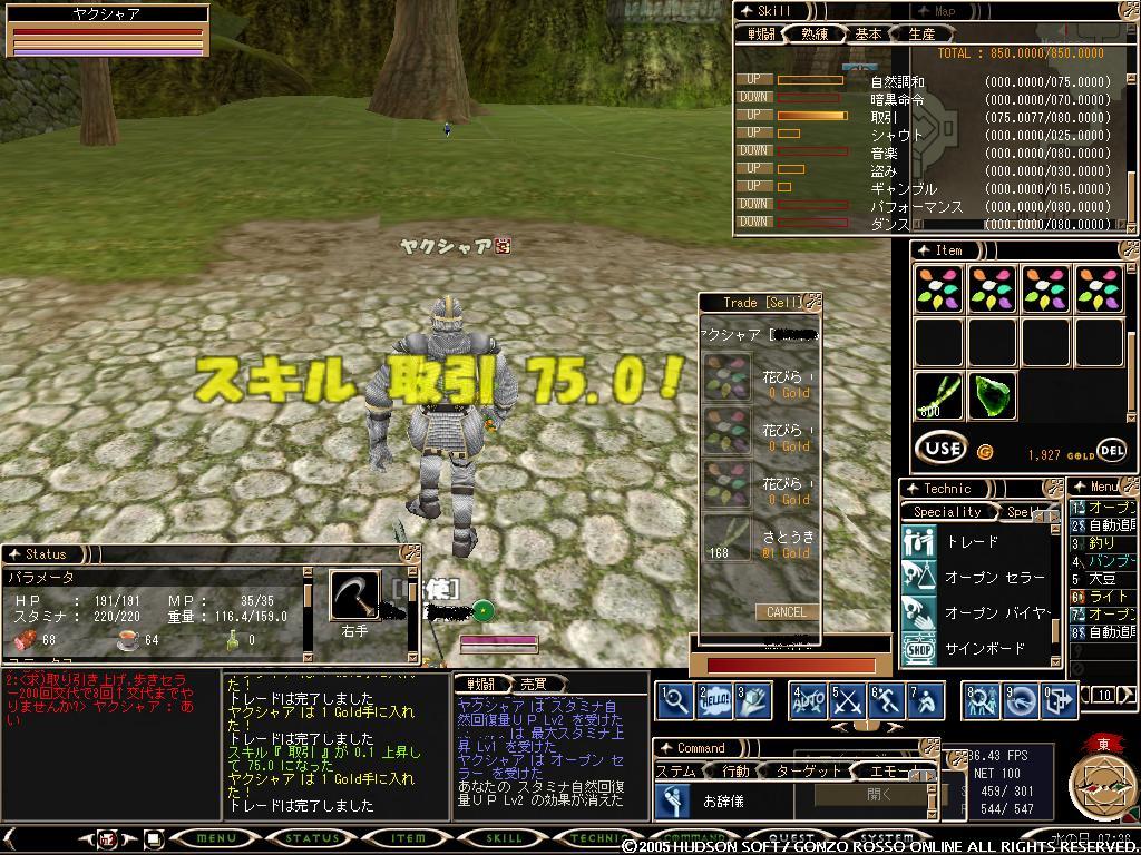 c0086314_2161148.jpg