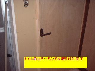 f0031037_2135337.jpg