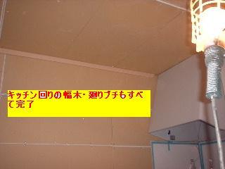 f0031037_2142078.jpg