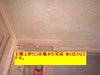 f0031037_2142867.jpg