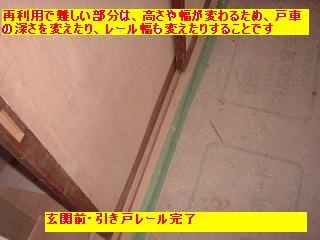 f0031037_214321.jpg