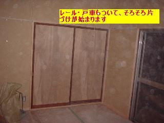 f0031037_215020.jpg