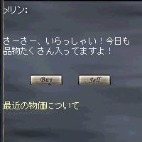 a0010745_12244435.jpg