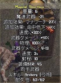 f0112549_4304036.jpg