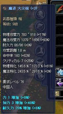b0093650_135285.jpg