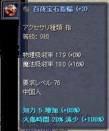 b0093650_1354461.jpg