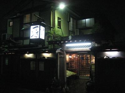 東北スキー等旅行記その3~会津若松の居酒屋にて_c0060651_22234799.jpg