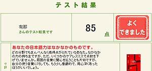 b0057653_2311353.jpg