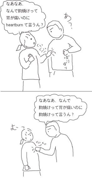 f0077357_502047.jpg