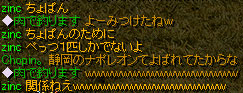 f0115259_20292377.jpg