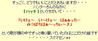 c0085060_1354233.jpg