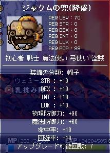 f0097467_0305117.jpg
