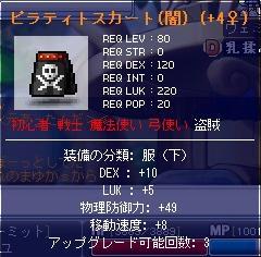 f0097467_0322642.jpg