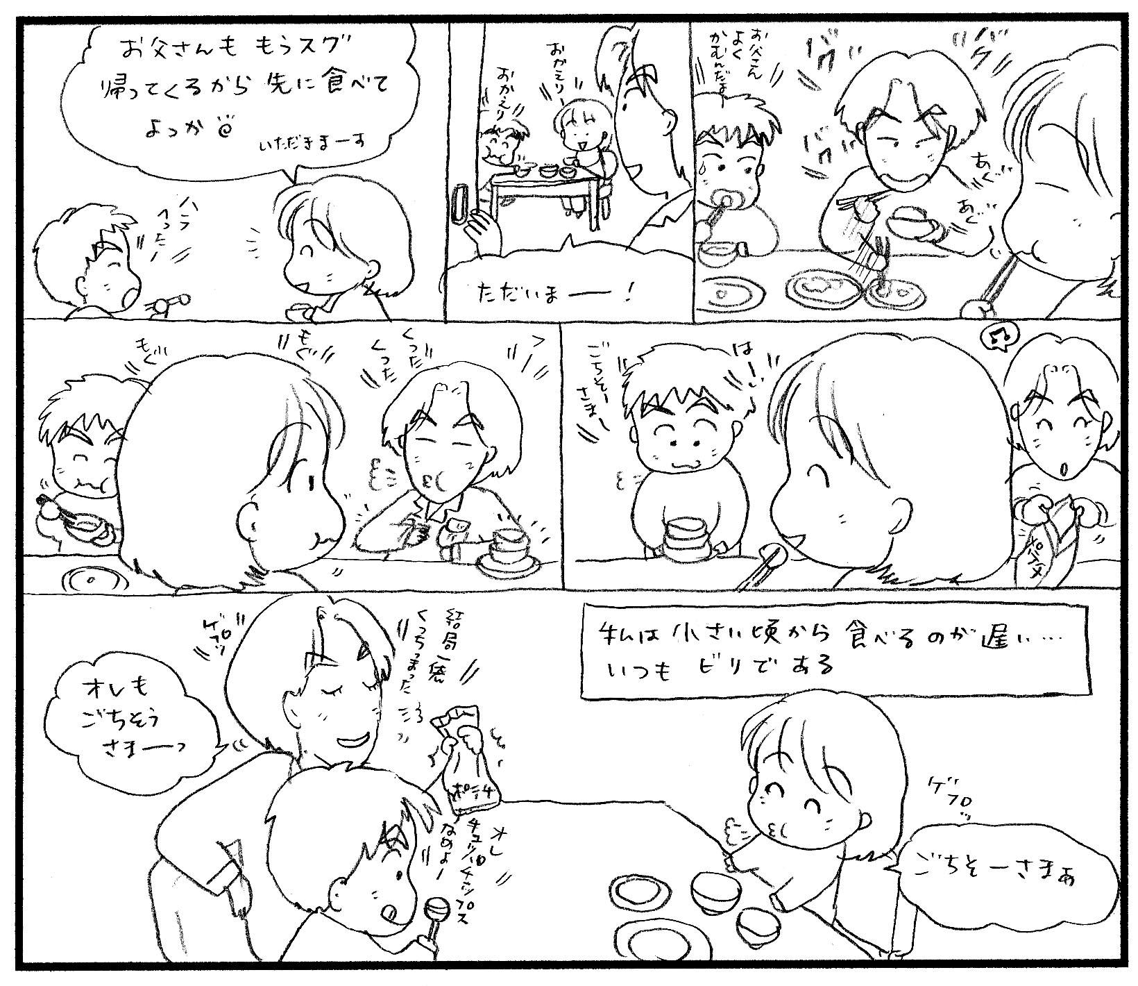 タナカんちの夕飯の様子_f0119369_16273687.jpg