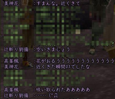 c0035572_595045.jpg