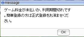 f0111975_1821325.jpg