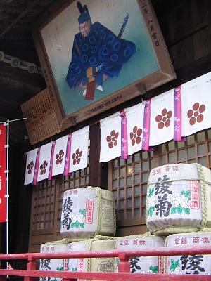 """三社詣り""の祈願・・・「滝宮天満宮」、「田村神社」_c0001578_113671.jpg"