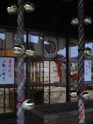 """三社詣り""の祈願・・・「滝宮天満宮」、「田村神社」_c0001578_123149.jpg"