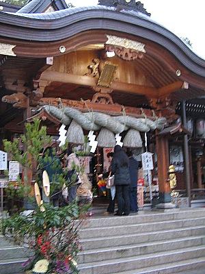 """三社詣り""の祈願・・・「滝宮天満宮」、「田村神社」_c0001578_151548.jpg"