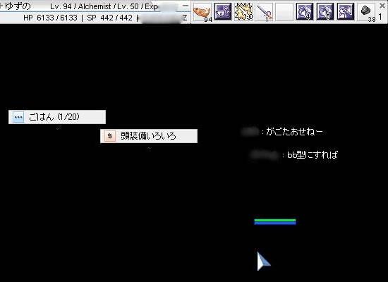 f0064479_23263155.jpg