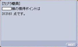 c0005280_19171255.jpg
