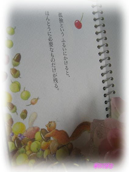 f0054187_1592297.jpg