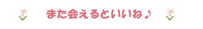 f0114893_10113531.jpg
