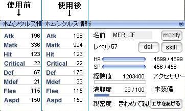 f0045494_2465618.jpg