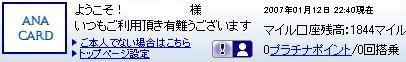 b0047210_22444432.jpg
