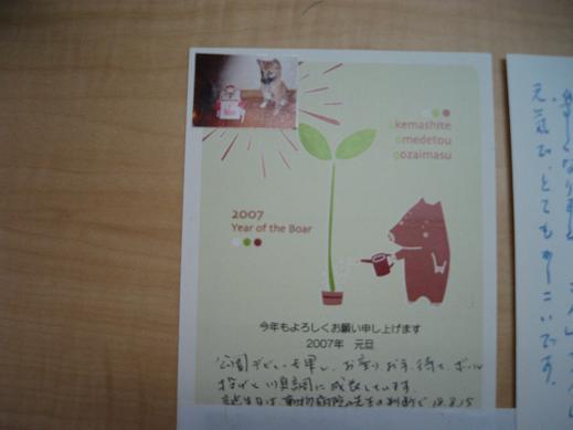 b0071310_1925077.jpg