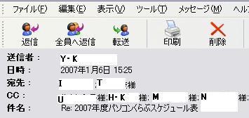 d0048312_19152865.jpg