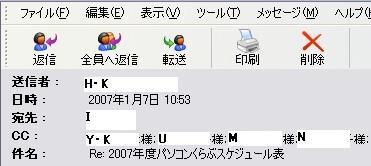 d0048312_19165053.jpg