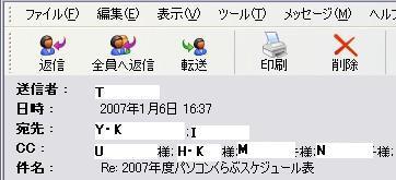 d0048312_1916583.jpg