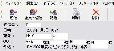 d0048312_19171863.jpg
