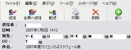 d0048312_196052.jpg
