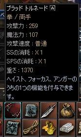 b0016320_1215479.jpg