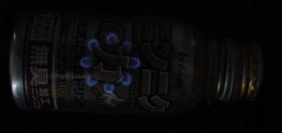 f0113727_6345880.jpg