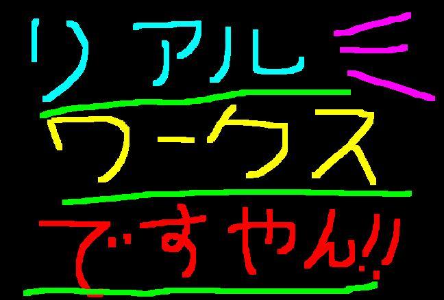 f0056935_20382582.jpg