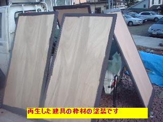 f0031037_1756444.jpg
