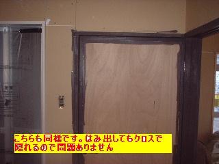 f0031037_17565815.jpg