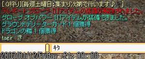 a0051043_2181123.jpg